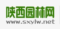 陕西园林网-陕西绿化网-陕西苗木网